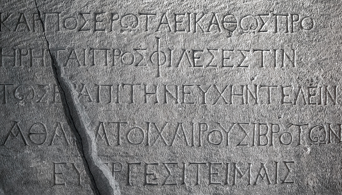 greek writing