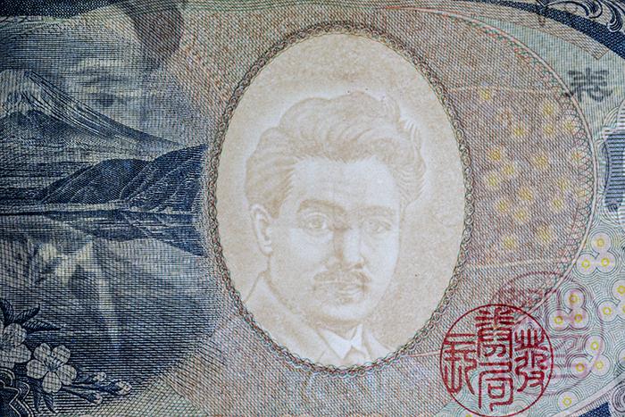 Back of Yen