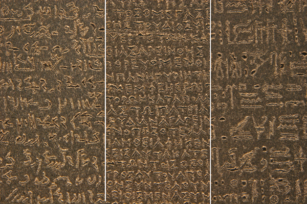 Vroege vertaling van Rosetta